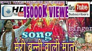 Himachali bhajan Jai Banni Mata- Singer-Darmez Nangla-Video By Sanjeev Chadak