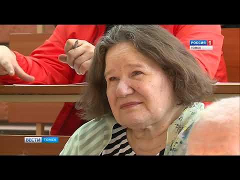Вести-Томск, выпуск 20:45 от 7.05.2019