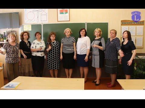 Льготная пенсия педагогам: условия начисления, список