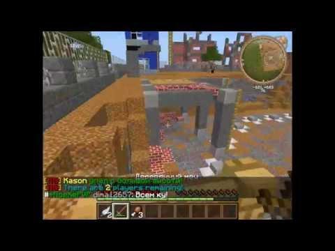 Играем на Minecraft only launcher! //Голодные игры часть (2)\\