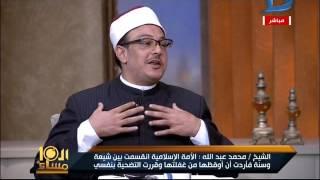 العاشرة مساء| حلقة 21-10-2016 الشيخ محمد عبدالله نصر (المهدى المنتظر)الجزء الثانى