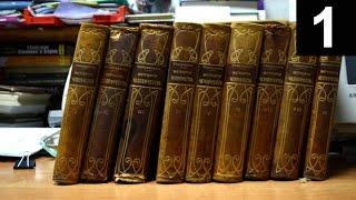 """Армения в немецком издании  """"История Человечества"""" 5-ый том 1896г"""
