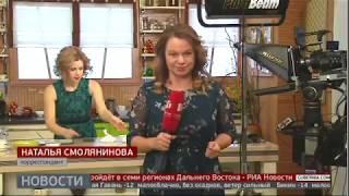Рецепты «Открытой кухни». Новости. 19/12/2019. GuberniaTV