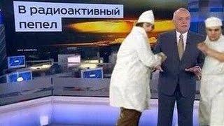 ПОЗОРНОЕ Разоблачение Кисель ТВ