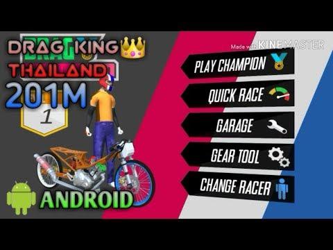 Game Racing Dari THAILAND || Drag King 201M Thailand Racing Game