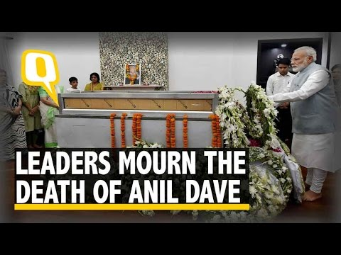 The Quint: Anil Madhav Dave Passes Away, Senior Politicians Offer Condolences