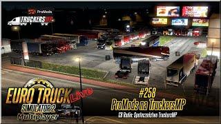 LIVE | Euro Truck Simulator 2 - #228 - Na żywo