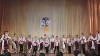 Mărțișor - 2017