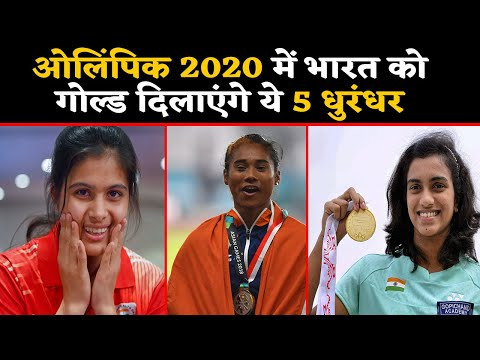 Hima Das to PV Sindhu, 5 Indian athletes who can gold in Tokyo Olympics 2020   वनइंडिया हिंदी