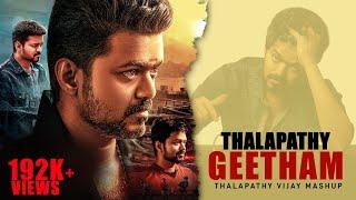 Thalapathy Geetham 2016