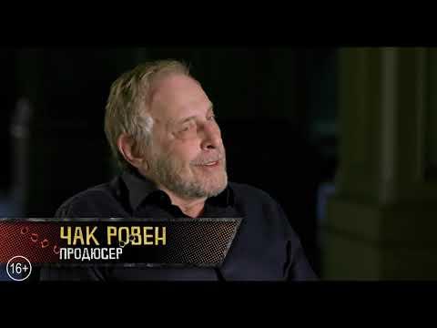 Отряд самоубийц: Миссия навылет Русский трейлер