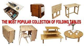 Самая популярная коллекция складных столов