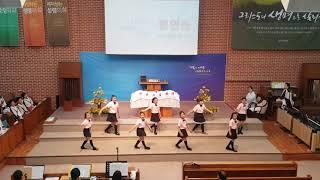 대구제일성결교회 20190505 어린이주일 봉헌송