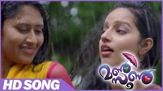 Monsoon Movie |  Annam Chinnam Peythu Song | John Jacob | Aisha Azim | Aparna Rajeev | ONV Kurup