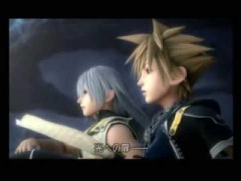 One Sky, One Destiny... ~Kingdom Hearts II~