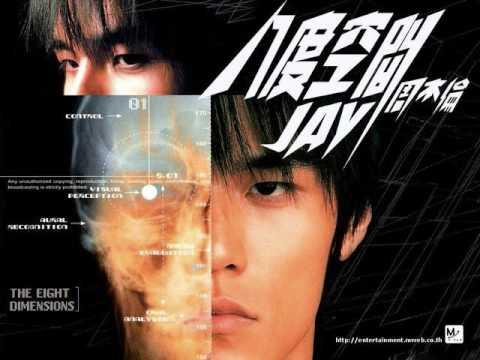 Jay Chou 周杰倫 --Secret Signal 暗號 **MP3 Quality