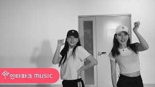 [Special Clip] UNI.T (유니티) - 의진&수지 EXO Dance Cover - Stafaband