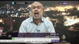 نافذة تفاعلية ..  إصابة إسرائيلي في عملية طعن