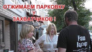 Знай наших ! Краснодар // Know ours ! Krasnodar