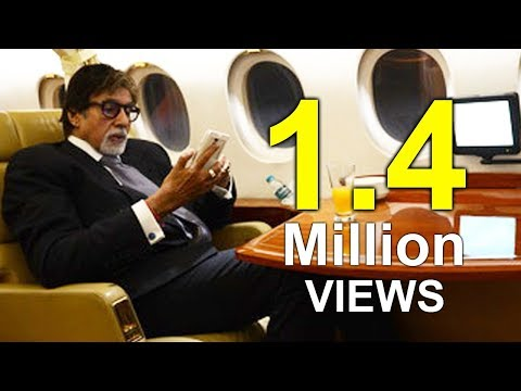 AMITABH BACHCHAN  WAS INSULTED BY AIR INDIA