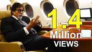 Amitabh bachchan was insulted by air india | bollywood news latest 2017