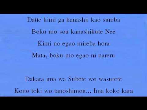 yume no hana [lyrics]