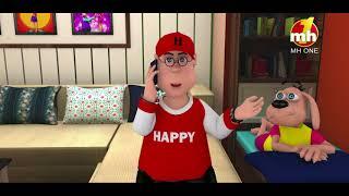 Happy Da Online Rishta Pakka    Part-3    Happy Sheru    Funny Cartoon Animation    MH One