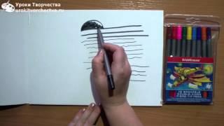 Рисунок фломастером. Как сделать  его выразительным(Хотите, чтобы ребенок научился рисовать фломастерами? Записывайте его на видео-курс для детей от 6 лет