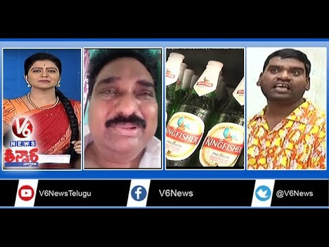 Bathukamma Celebrations in Dubai | TRS Leader Crying | Liquor Home Delivery | Teenmaar News | V6