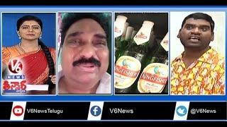 Bathukamma Celebrations in Dubai | TRS Leader Crying | Liquor Home Del