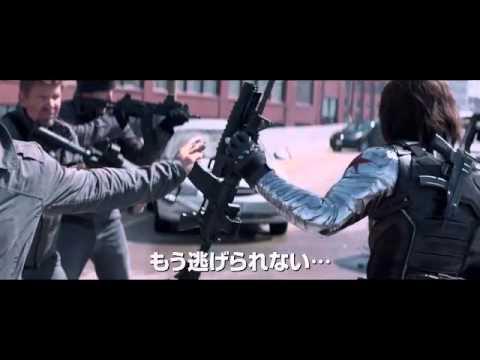 「キャプテン・アメリカ/ウィンター・ソルジャー」MovieNEX