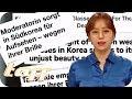 Brillen-Skandal im TV: Der Schönheitswahn in Südkorea! | taff | ProSieben