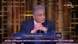 مساء dmc - محمد متولي : يجب تطوير منطقة الأهرامات بالتزامن مع إفتتاح المتحف المصري الكبير
