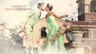 Thousandvideo 婚禮影片 - 編號09