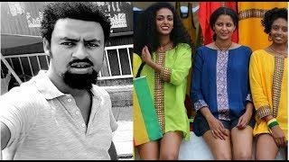 ታሪኩ ባባ፣ ምህረት አበበ Ethiopian film 2018