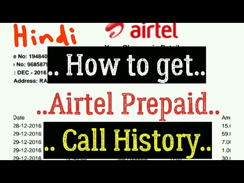 How To Get Call History Of Airtel Mobile Number| | Airtel Call History In Hindi
