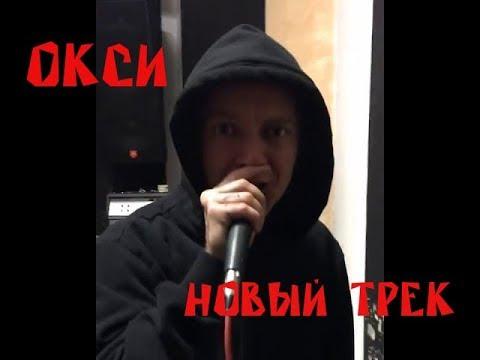 Видео Букмекерская контора ютуб
