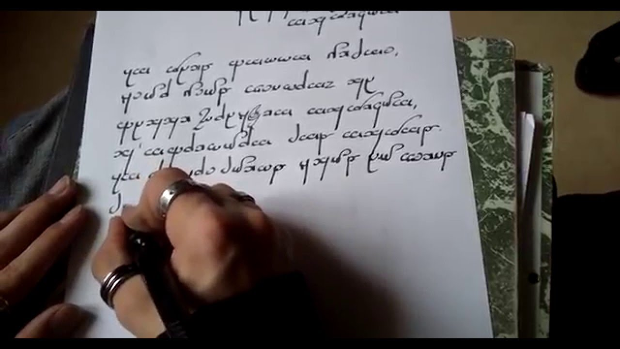 Favori Calli #4 : La Calligraphie Elfique - YouTube HN24