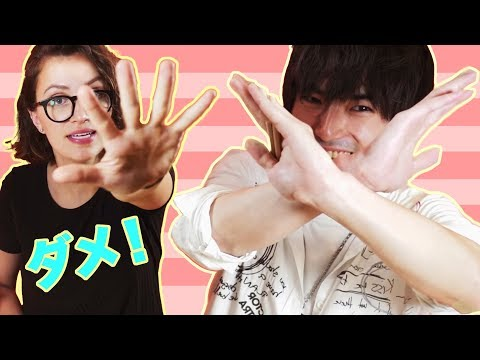 Thumbnail: NEVER Do These 10 Things in JAPAN!