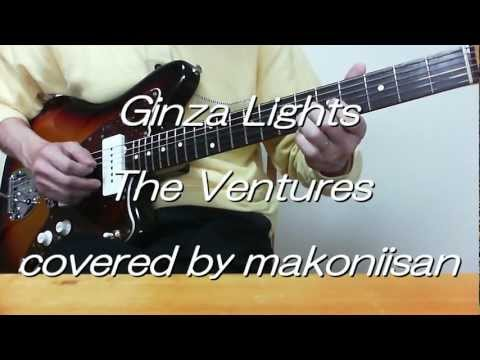 Ginza Lights The Ventures covered by makoniisan (二人の銀座) (再録)