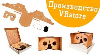 Очки виртуальной реальности оптом в России (не китайские, не из Китая), завод, фабрика(, 2015-11-15T10:16:13.000Z)