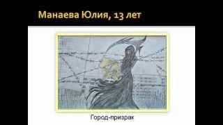 Посвящается героям Чернобыля