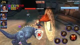 [Marvel Future Fight] Doctor Strange T2 ABX / Доктор Стрэндж Т2 БС - 465,044