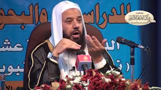 نصوص القرآن في مكانة السنة المشرفة - الدرس الرابع