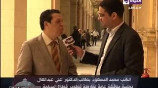 بالفيديو.. برلماني: السياحة قاطرة النهوض بالاقتصاد