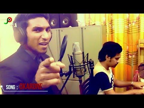 Bangla New Song Okarone By Nasif Oni ft  ANAN RABBI Studio Version