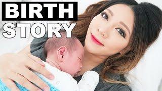 My Birth Story | First Time Mum