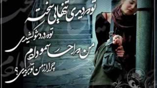 Ahmad Zahir Ba Khuda Tang Ast-Paida Shodo My Fav Song By Farahmand