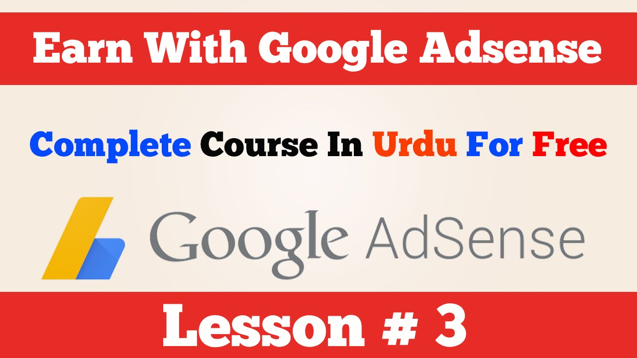 how to make money with google adsense in pakistan