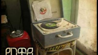 Bitty McLean - Walk Away From Love - VINTAGE VINYL PLAYER